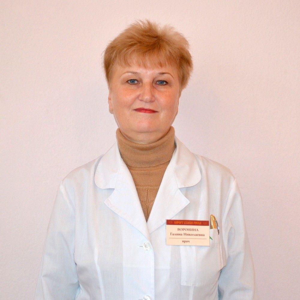 диетолог галина